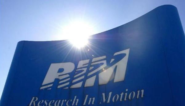 RIM office